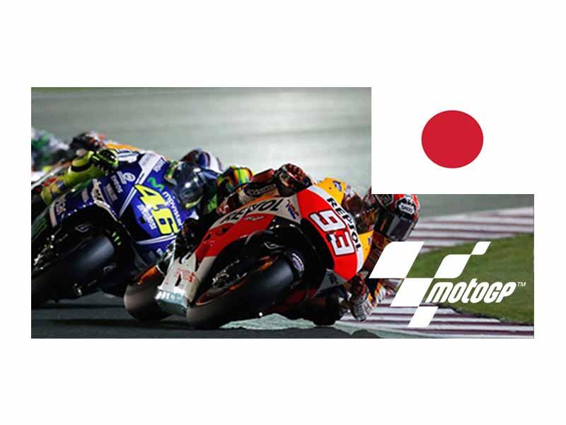 Moto GP Japanese