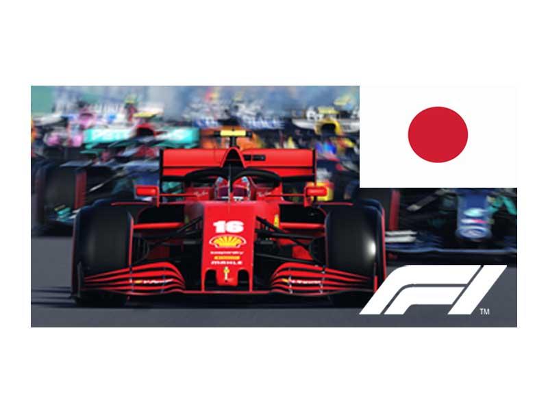 GP JAPAN – Suzuka